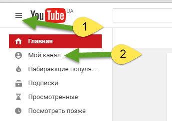 Youtube_change_nik5