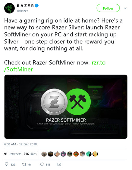 Софт Razer SoftMiner